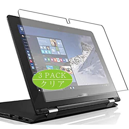 Vaxson Protector de pantalla compatible con Lenovo YOGA 300 2015 de 11,6 pulgadas, protector de pantalla HD [no vidrio templado] película protectora flexible