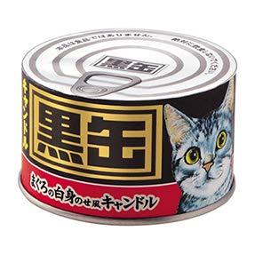 カメヤマ 【黒缶キャンドル】 ローソク ペット仏具 ペット供養 猫 供養