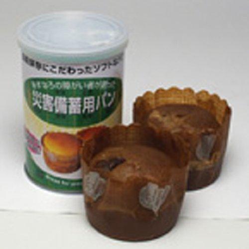 【5年保存可能】 ご家庭の備えに!災害備蓄用パン 8缶入り(オレンジ・黒豆・プチベール・クランベリー&ホワイトチョコ)各2缶