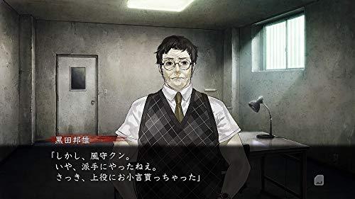 日本一ソフトウェア『真流行り神1・2パック』