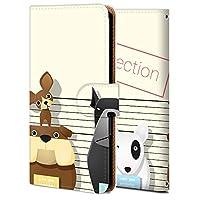 AQUOS SERIE mini SHV38 ケース 手帳型 アクオス SERIE mini SHV38 カバー おしゃれ かわいい 耐衝撃 スマホケース 花柄 人気 純正 全機種対応 WX001-犬が牢屋に入る アニマル アニメ かわいい 8975589