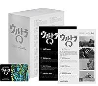 【Amazon.co.jp限定】ULTRAMAN ARCHIVES ウルトラQ UHD & MovieNEX(A4ビジュアルシート5枚セット + オリ...