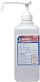 ニイタカ 手指消毒用 セーフコール 1L [指定医薬部外品]