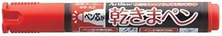シヤチハタ 乾きまペン中字丸芯 赤 線幅約1.5mm SY-006 【まとめ買い10個セット】
