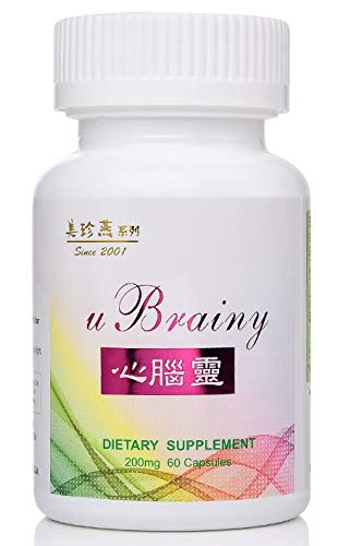 uBrainy: Dietary Supplement/Support Healthy Brain Function/ 60 Capsules/Bottle