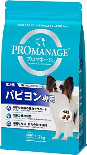 マース プロマネージ パピヨン専用 成犬用 1.7kg
