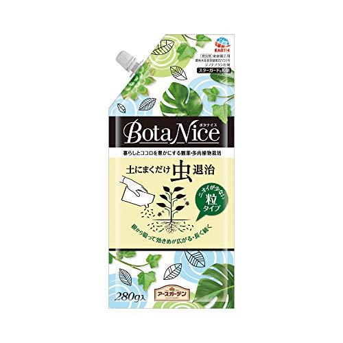 アースガーデン 園芸用殺虫剤 BotaNice 土にまくだけ虫退治 280g