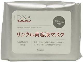 クラシエ DNAリンクル美容液マスク 187ml