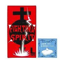 FIGHTING SPIRIT (ファイティングスピリット) コンドーム Lサイズ 12個入 + 1回使い切り水溶性潤滑ローション