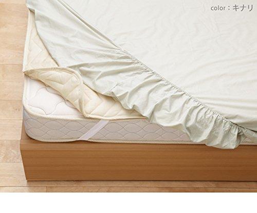 【ダブル 寝具3点セット】 ペールピンク 抗菌防臭・洗える・専用洗濯ネット付[ボックスシーツ1枚+ベッドパッド2枚]