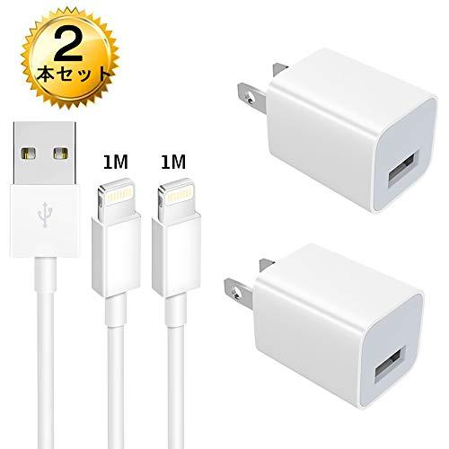 iphone 充電ケーブル WSCSR 【USB充電器*2+ケーブル*2】ライトニングケーブル 急速充電 アイフォン充電ケーブル iPhone XS/XS Max/XR/X/8/8Plus/7/7 Plus/6s/6s Plus/iPad/iPod各種対応 (ホワイト)