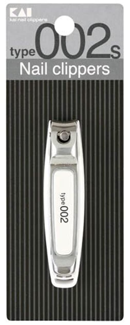 固有のホースパッドKE-0125 ツメキリType002S(白)