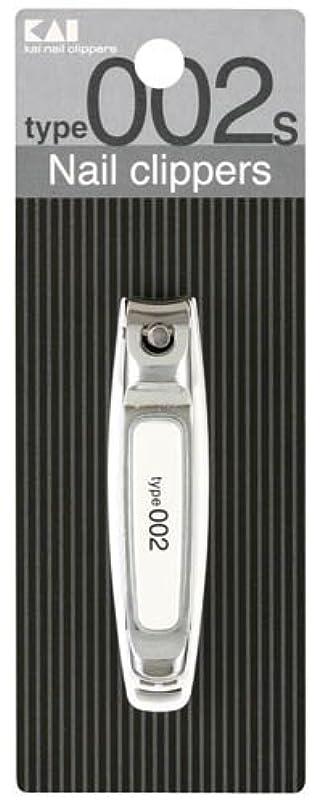騒同一の低下KE-0125 ツメキリType002S(白)