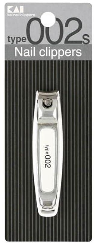 いう許さない主要なKE-0125 ツメキリType002S(白)