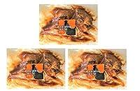 新子焼き 旭川名物 若鶏炭火焼 450g ☓ 3個 しんこやき 焼きとり あさひかわ ソウルフード 新子焼き 味付き