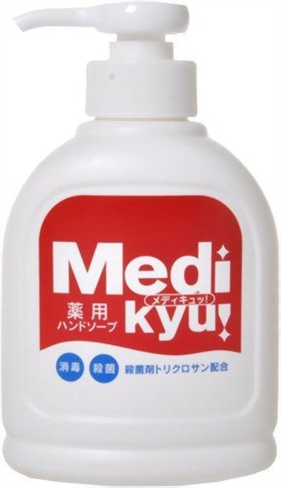 便利さ口実藤色【まとめ買い】薬用ハンドソープ メディキュッ 250ml ×5個