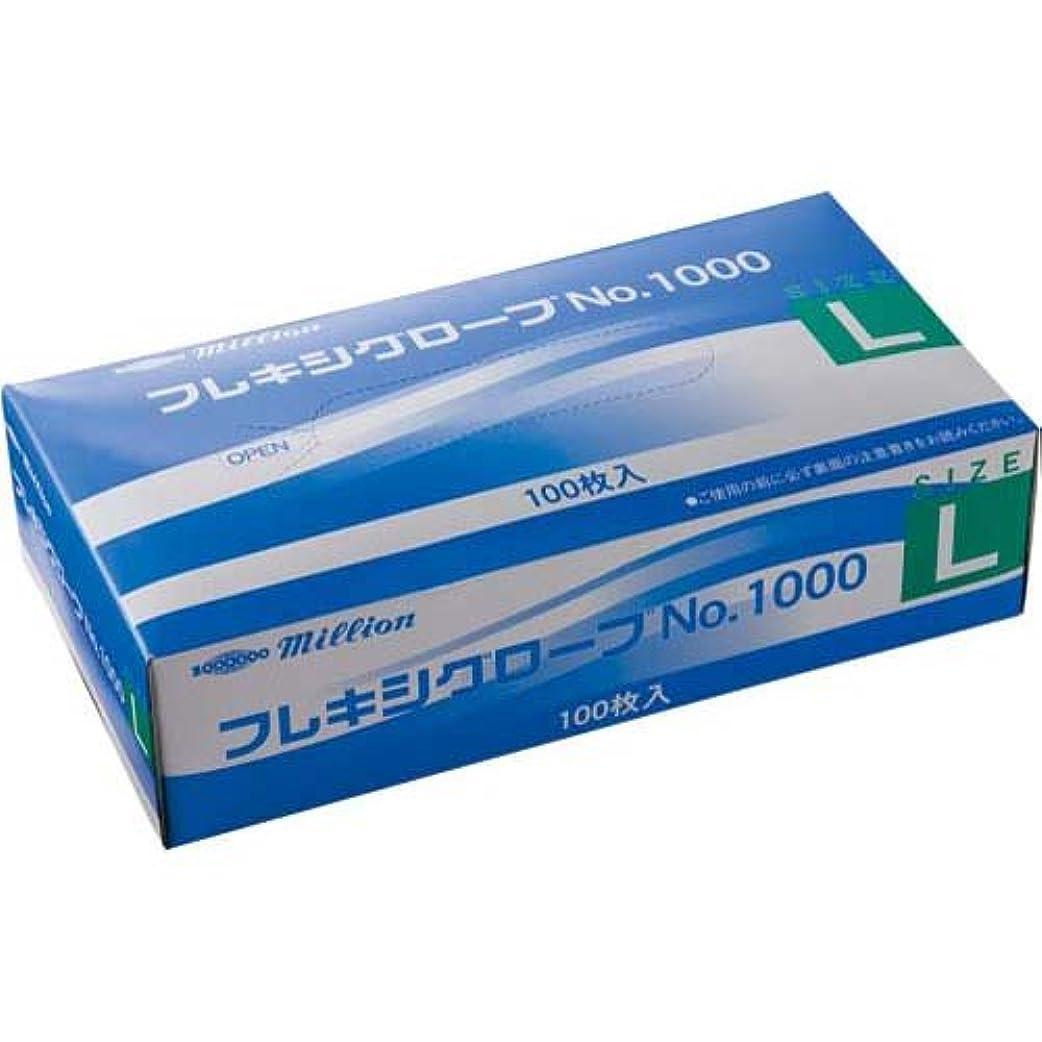 爵流星アクチュエータ共和 プラスチック手袋 粉付 No.1000 L 10箱