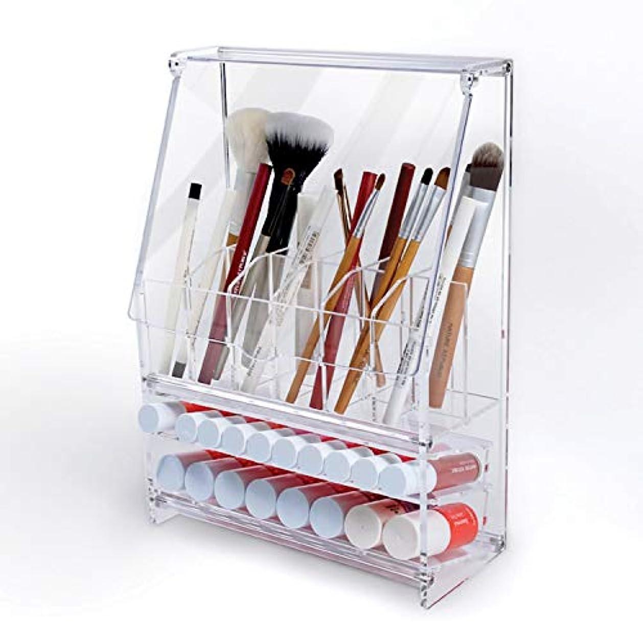 報復する川安いですAtic Acrylic アクリル DIY 透明 コスメケース 蓋付き/メイクケース メイク ボックス 化粧品 入れ コスメ リップスティック ブラシ 収納 スタンド/Organizer storage For Pencil &Brush &Lipstick [並行輸入品]