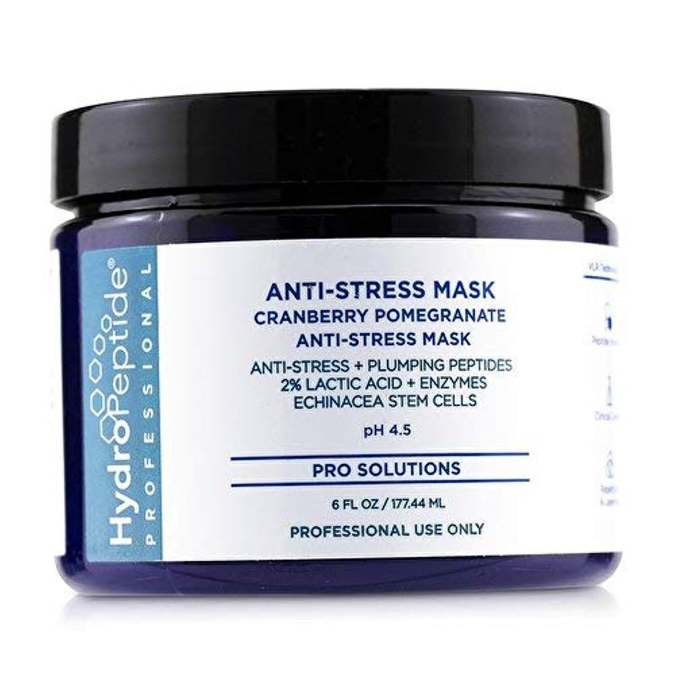 歌詞関連する休みハイドロペプチド Anti-Stress Mask With Cranberry Pomegranate (pH 4.5) 177ml/6oz並行輸入品