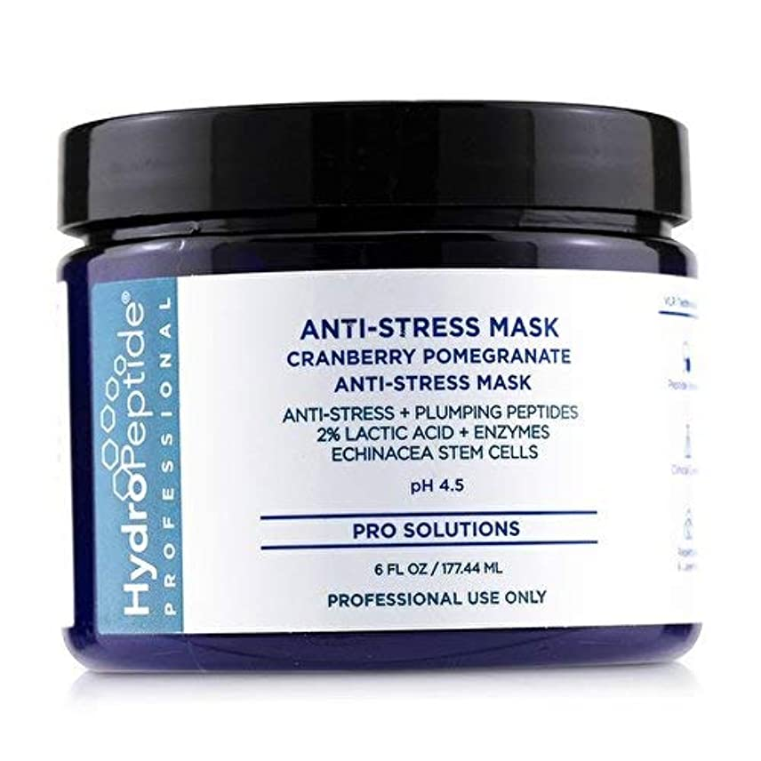 強制的こどもセンター邪悪なハイドロペプチド Anti-Stress Mask With Cranberry Pomegranate (pH 4.5) 177ml/6oz並行輸入品