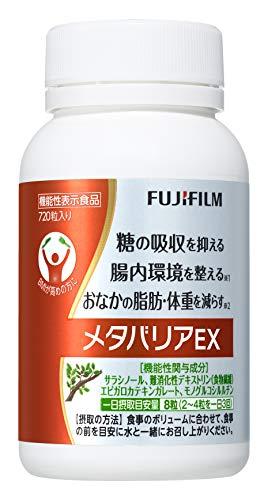 富士フイルム メタバリアEX90日分(720粒) サラシア [機能性表示食品]