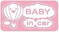 imoninn BABY in car ステッカー 【マグネットタイプ】 No.32 気球 (ピンク色)