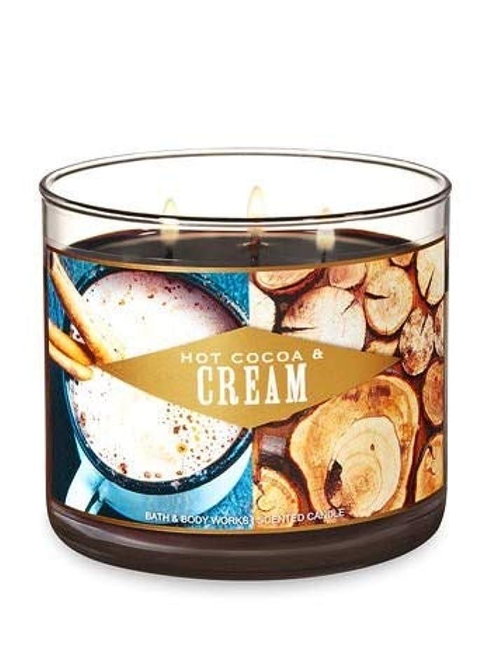 言及する困惑する寸法【Bath&Body Works/バス&ボディワークス】 アロマキャンドル ホットココア&クリーム 3-Wick Scented Candle Hot Cocoa & Cream 14.5oz/411g [並行輸入品]