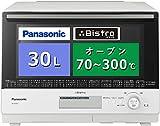 パナソニック ビストロ スチーム オーブンレンジ 30L 2段 スイングサーチ赤外線センサー ホワイト NE-BS807-W