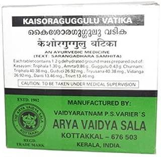 Kottakkal Arya Vaidya Sala Kaisora Guggulu Vatika 100 Tablets