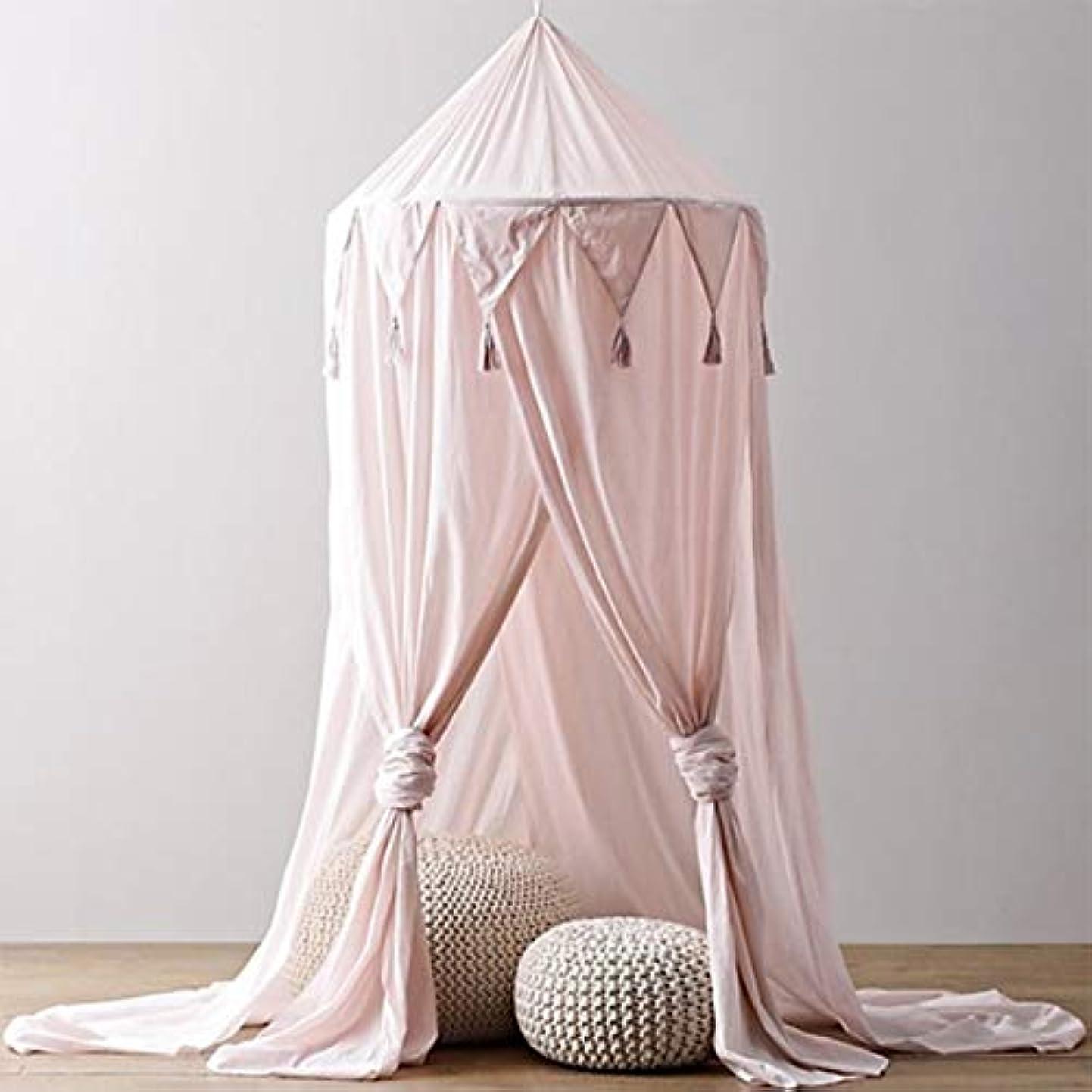 望む気怠い感度子供ベビーベッドキャノピーベッドカバー蚊帳カーテン寝具ラウンドドームテント