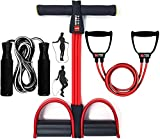 FITNESS INDIA™ Skipping Rope   Pull Reducer   Toning Tube (Combo of 3) Home Gym Equipment Abdominal Leg Hand Weight Loss Exercise - Multicolour