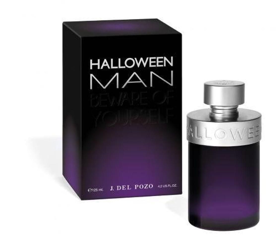 非アクティブカストディアン公爵夫人ハロウィンマン香水EDT 125mlのVAPO
