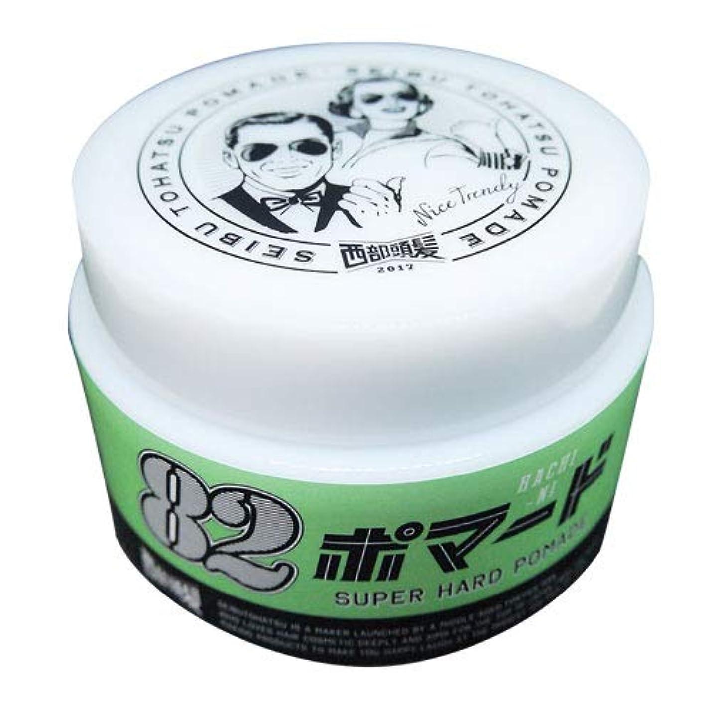 うめきリマーク防腐剤西部頭髪 82ポマード ハチニーポマード グリーン 200g