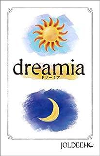 ボードゲーム dreamia ~ ドリーミア ~