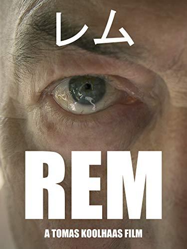 レム (REM)
