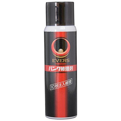 EVERS(エバーズ) 修理剤 自転車パンク修理剤 100ml 10秒注入 空気補填 PN-3