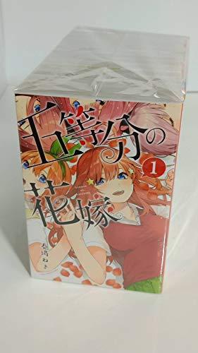 五等分の花嫁 コミック 全14巻セット