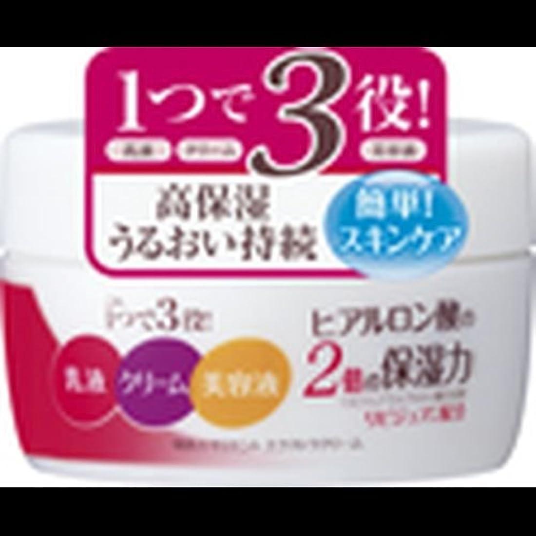 恩恵再現する予算【まとめ買い】エモリエントエクストラクリーム ×2セット