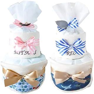 ribon 出産祝い おむつケーキ GOTS認証 北欧 オーガニック 今治 タオル 名入れ (S, エアープレーンズ柄 スタイ)