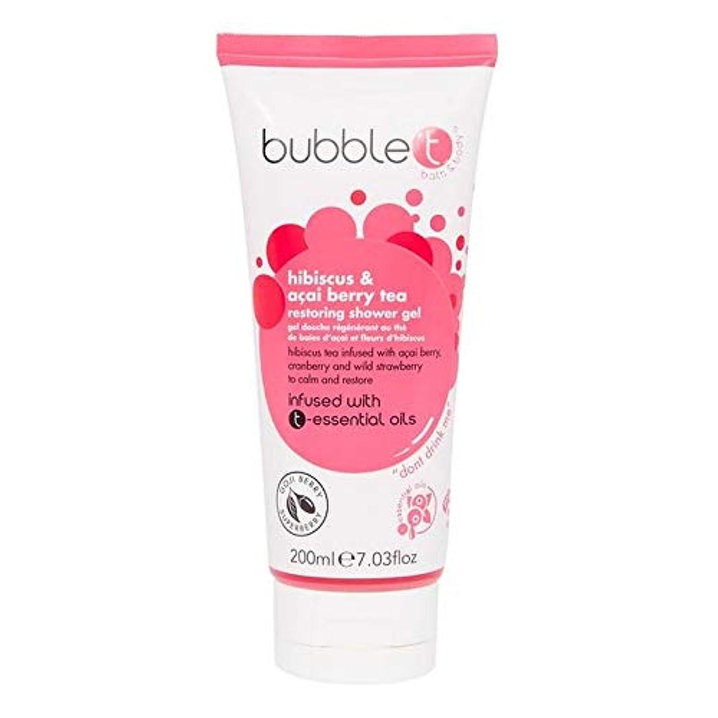 有益疎外先見の明[Bubble T ] バブルトン化粧品シャワージェル、ハイビスカス&アサイベリー茶200ミリリットル - Bubble T Cosmetics Shower Gel, Hibiscus & Acai Berry Tea 200ml [並行輸入品]