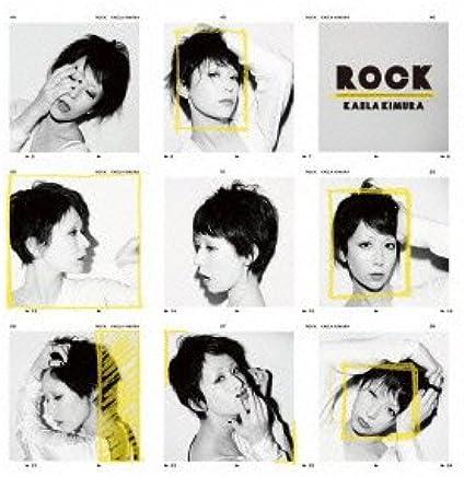 ROCK(初回限定盤B)