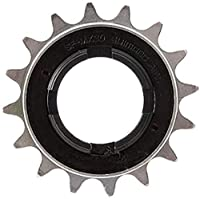 SHIMANO DX BMX Single Speed Freewheel - Silver, 16 Teeth