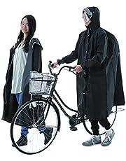 【メンズ・レディース兼用】サイクリング・レインコート 自転車・バイク利用者向けリュック収納付き