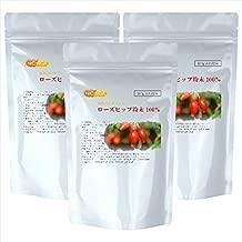 ローズヒップ 粉末 200g×3袋 天然ビタミンC 粉末100% レモンの20倍 [01] NICHIGA(ニチガ)