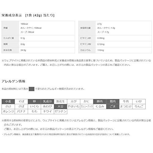 日清食品カップヌードル味噌ミニ42g×15個