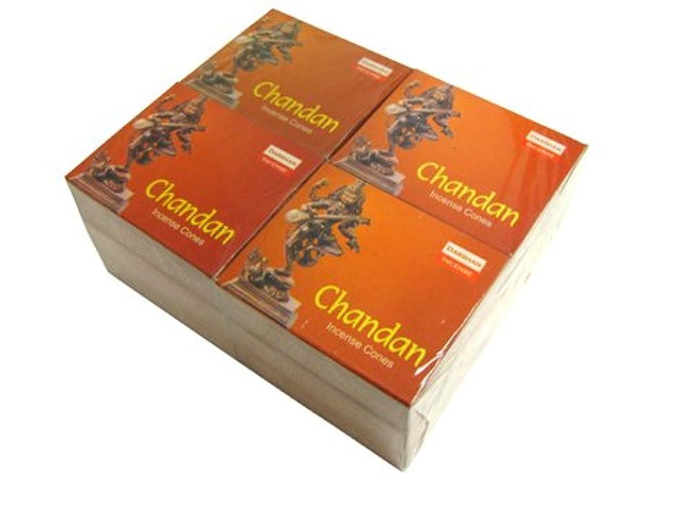 海里物理学者地図DARSHAN(ダルシャン) チャンダン香 コーンタイプ CHANDAN CORN 12箱セット