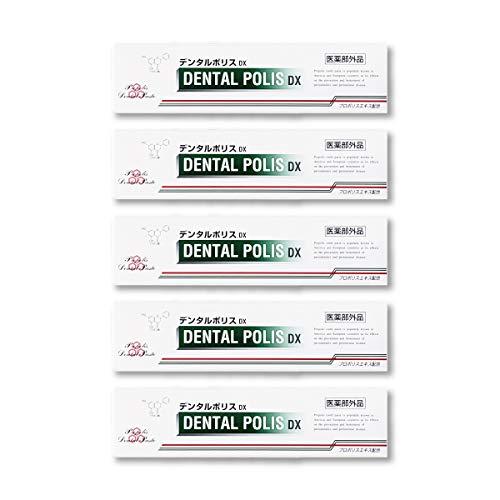 日本自然療法 デンタルポリスDX プロポリス配合ハミガキ 80g [8005]