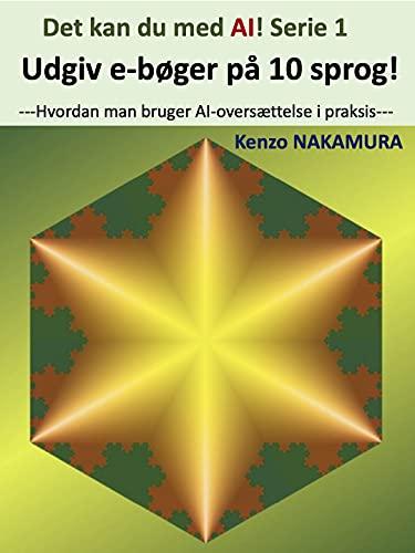 Udgiv e-bøger på 10 sprog!: ---Hvordan man bruger AI-oversættelse i praksis--- (Det kan du med AI! Serie Book 1) (Danish Edition)