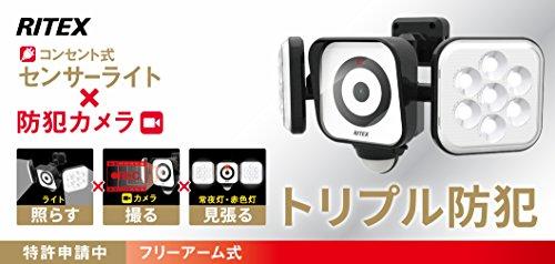 ムサシ『RITEXLEDセンサーライト防犯カメラ8W×2灯(C-AC8160)』