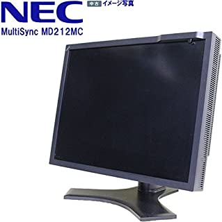 NEC LCD MONITOR MultiSync MD212MC 21.3型カラー液晶医用画像表示高輝度ディスプレイ 解像度1600×1200 中古モニター